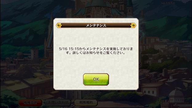 20170516_a01