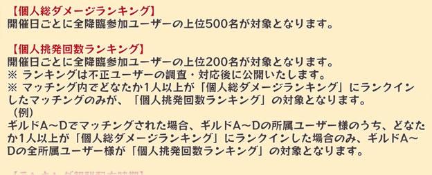 20170527_b02