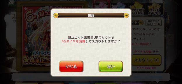 20170601_a03