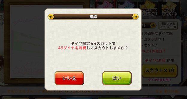20170610_1_a05