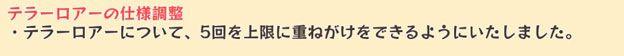 20170617_c01