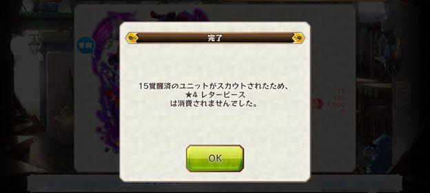 20170701_k04