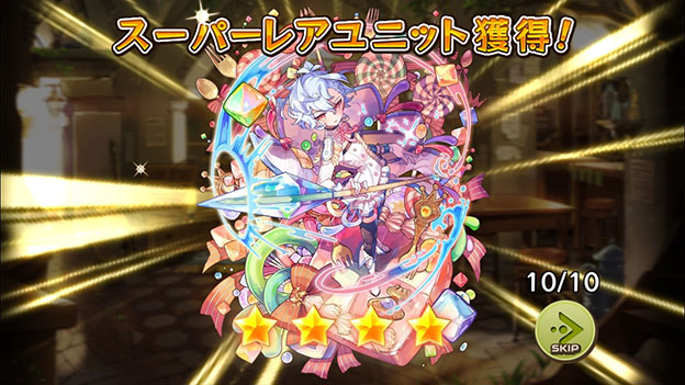 20170725_h10