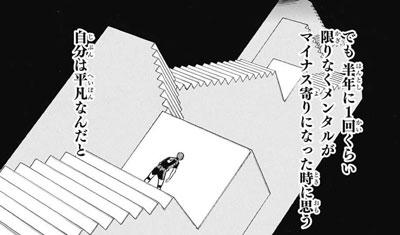 20170725_jum_haikyu_1