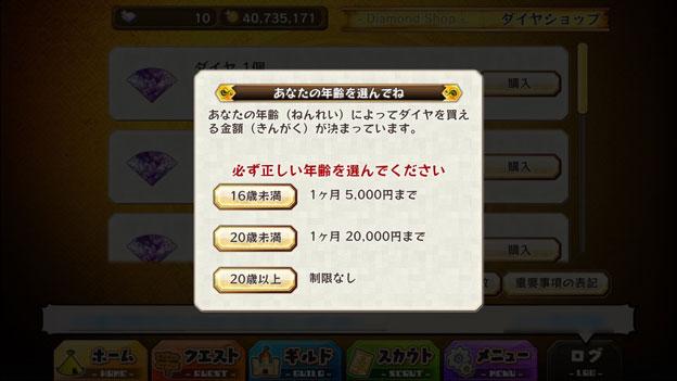 20170725_v02