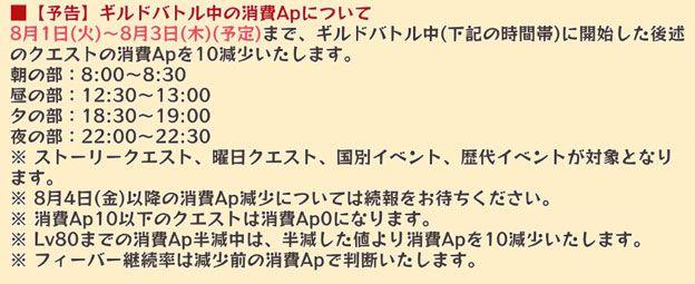 20170801_a03