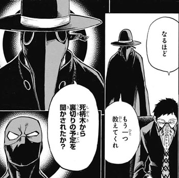 20170821_jum_hero_1