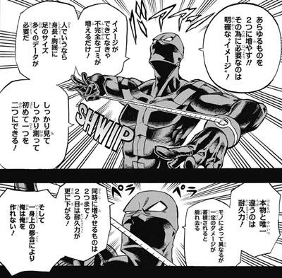 20170821_jum_hero_2