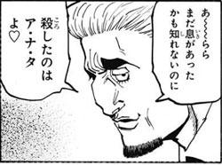 20170904_hunter_5