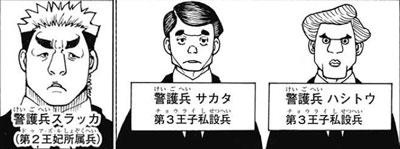 20170904_hunter_b2