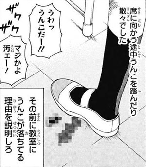 20170904_saiki_1