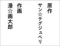20170925_jum_ga_3