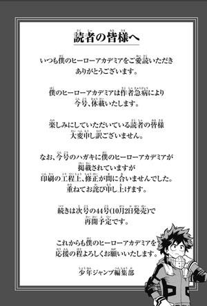 20170925_jum_hero_1