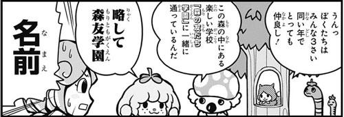 20171006_jum_tomato_2