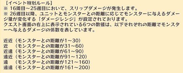 20171011_a02