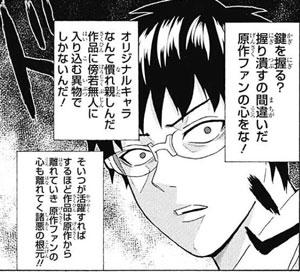20171023_saiki_1