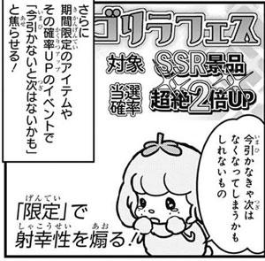 20171113_jump_rico1
