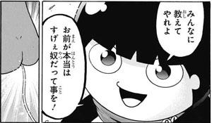 20171127_jum_zero1